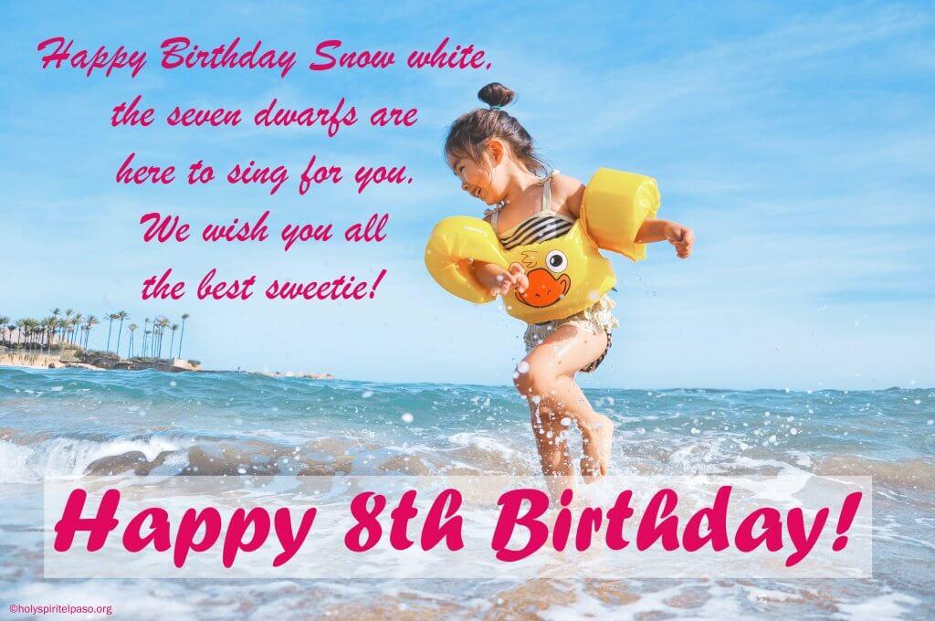 Happy 8th Birthday Girl Quotes